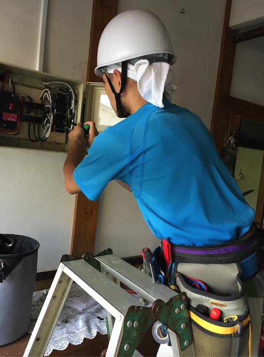 便利屋すまーと 電気設備工事