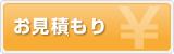 button05_mitsumori_05