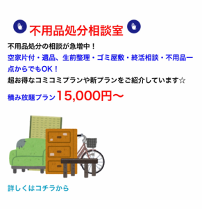 E40A11AB-B160-459D-8F09-E923A505B8AD