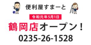 E6A49B09-C8B2-4D84-AB92-B6FACDFA567D